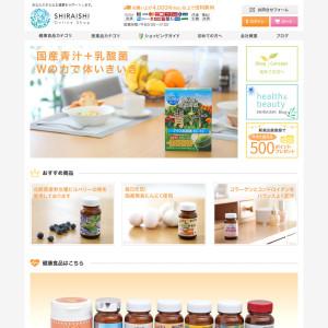 健康食品・サプリメント・医薬品の製造・通販 白石薬品オンラインショップ