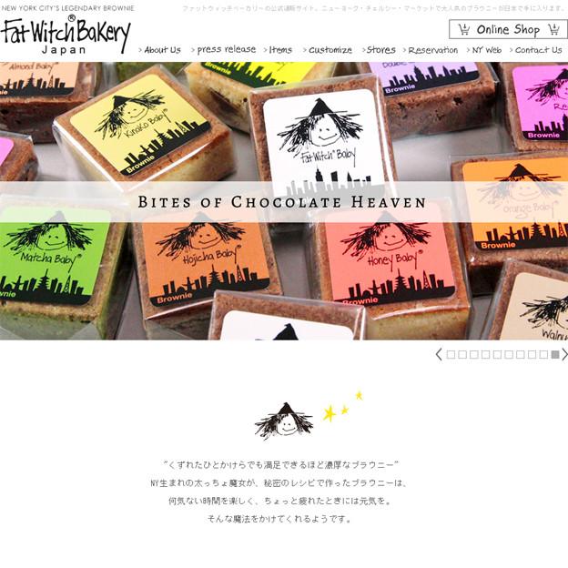 ファットウィッチベーカリー 日本公式ホームページ|Fat Witch Bakery Japan