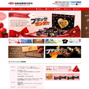 有楽製菓オフィシャルオンラインショップ