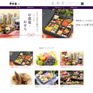 筍・松茸・佃煮の京都乙訓 神崎屋