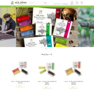 OCA JAPAN オンラインショップ